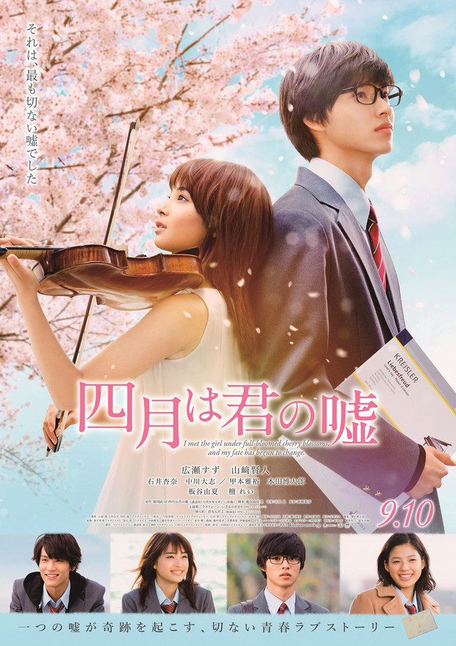 Your Lie In April 2016 JAPANESE BRRip XviD MP3-VXT