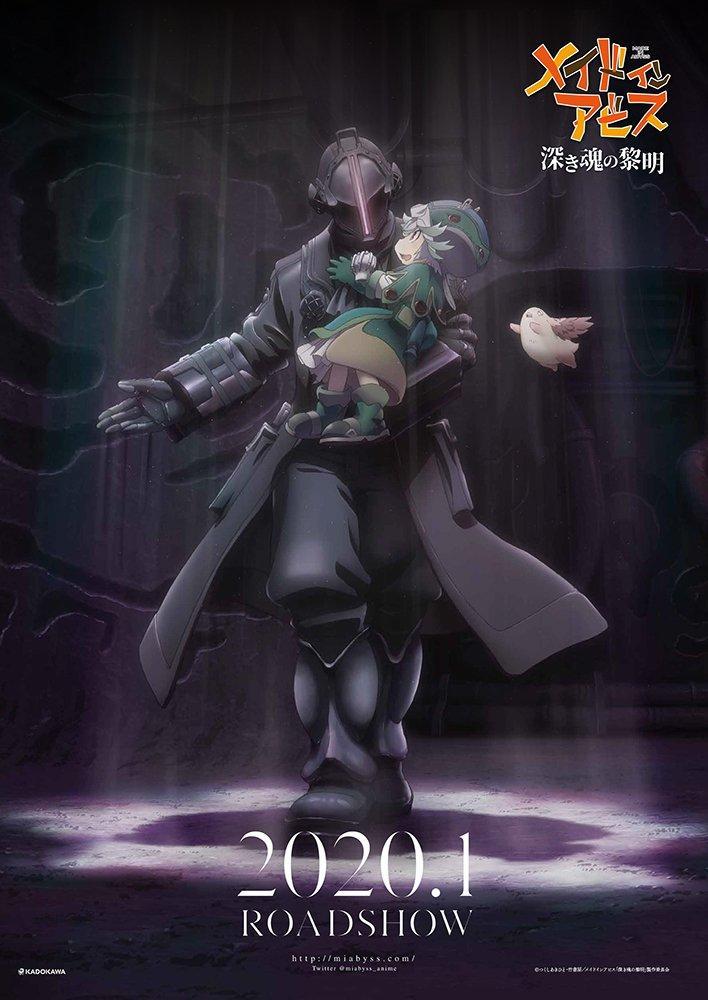 The Dawn 2020 HDRip AC3 x264-CMRG[TGx]