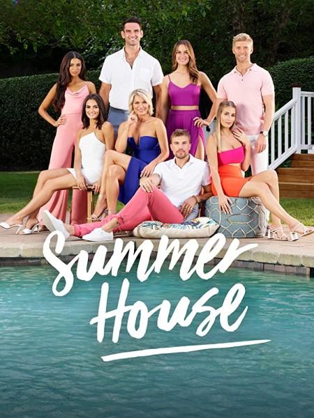 Summer House S04E11 720p WEB x264-FLX