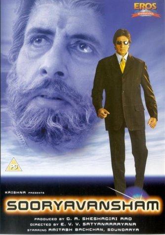 Sooryavansham 1999 Hindi 1080p AMZN WEBRip x264 AC3 ESubs - LOKiHD - Telly