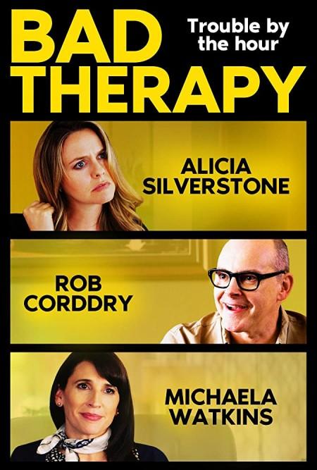 Bad Therapy 2020 720p WEBRip 800MB x264-GalaxyRG