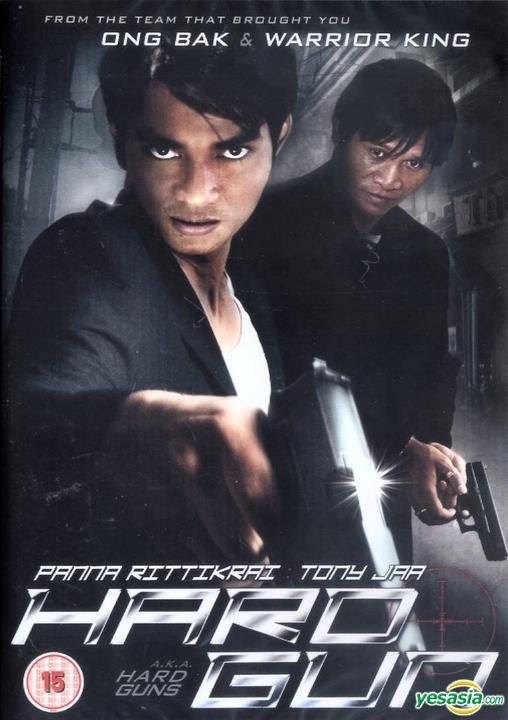 Hard Gun 1996 THAI 720p BluRay H264 AAC-VXT