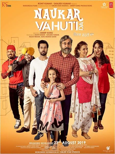 Naukar Vahuti Da 2019 Punjabi 720p AMZN WEBRip x264 AAC 5 1 ESubs - LOKiHD  ...