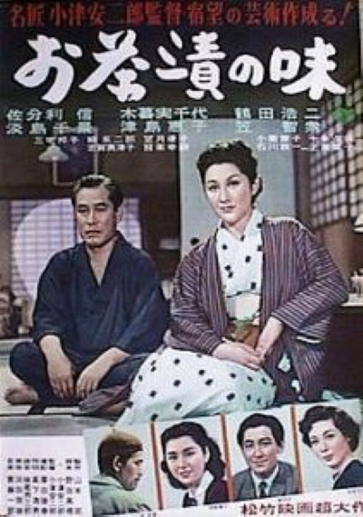 The Flavor of Green Tea Over Rice (1952) [720p] [BluRay] [YTS MX]