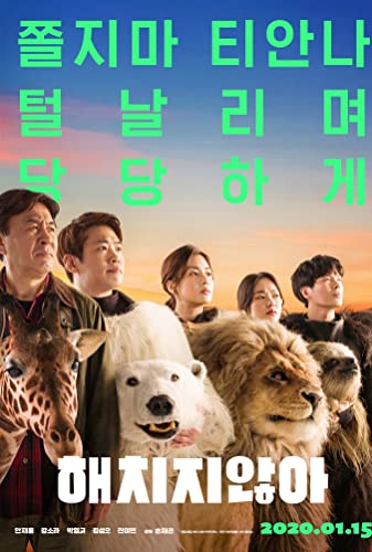 Secret Zoo 2020 KOREAN BRRip XviD MP3-VXT
