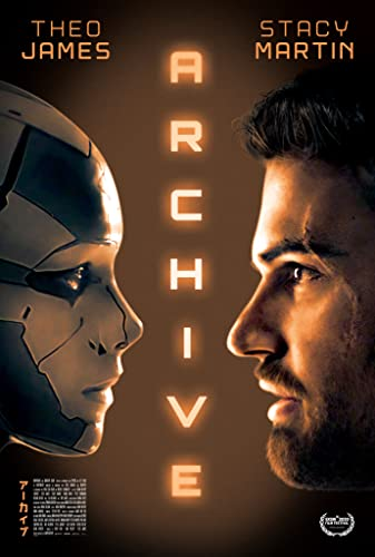Archive 2020 HDRip XviD AC3-EVO[TGx]
