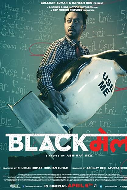 Blackmail 2018 Hindi 1080p BluRay x264 DD 5 1 MSubs - LOKiHD - Telly