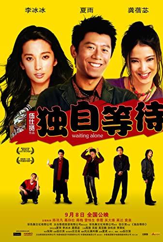 Waiting Alone 2004 CHINESE 1080p BluRay x265-VXT