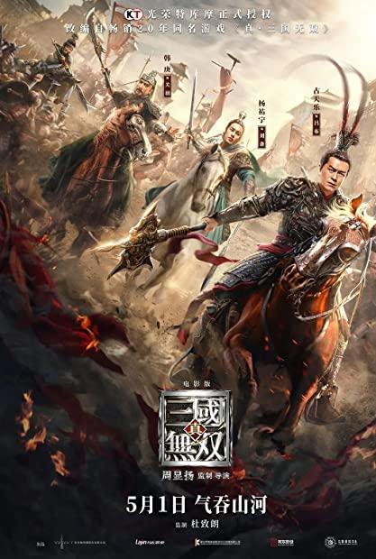 Dynasty Warriors 2021 720p WEBRip 800MB x264-GalaxyRG