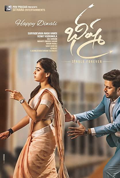 Bheeshma (2020) Hindi Dub WEB-DLRip Saicord