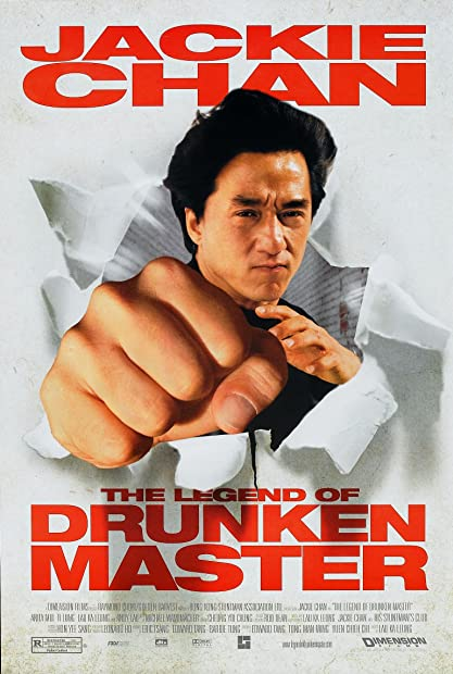 The Legend of Drunken Master 1994 1080p BluRay Dual Audio H264 AC3 Will1869